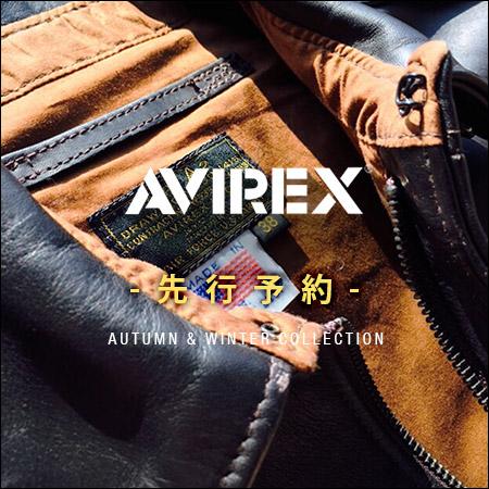 ミリタリーショップWAIPER AVIREX ジャケット 予約