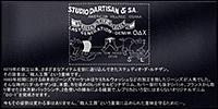 STUDIO D'ARTISAN/ステュディオ・ダ・ルチザン