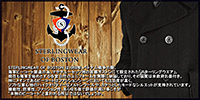 STERLINGWEAR/スターリングウェア