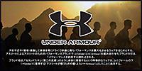 UNDER ARMOUR/アンダーアーマー
