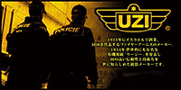 UZI/ウージー