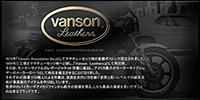 VANSON/バンソン