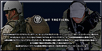 WILD THINGS TACTICAL/�磻��ɥ��󥰥� �����ƥ�����
